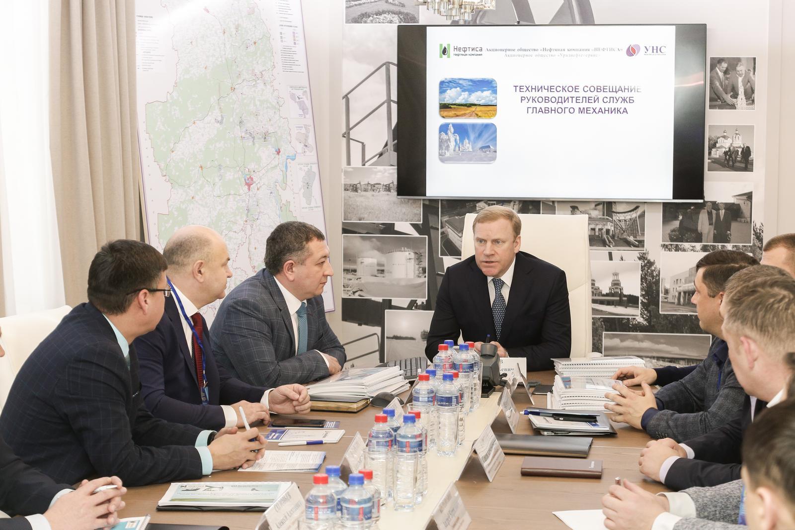 Картинки компания нефтиса